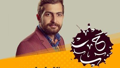عکس نکته تست عربی