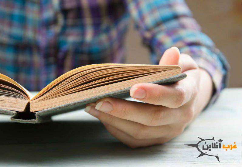 ویژگیهای مطالعه کنکور - چطور مطالعه کنیم تا در آزمون کنکور موفق شویم؟