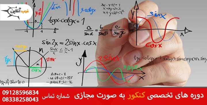 استاد شهرام مرادی دبیر ریاضی موسسه غرب آنلاین